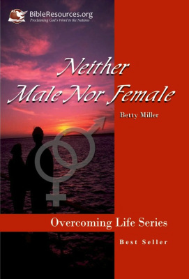 Neither Male Nor Female Image